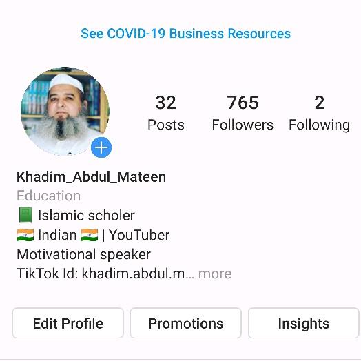 khadim Abdul mateen TikTok