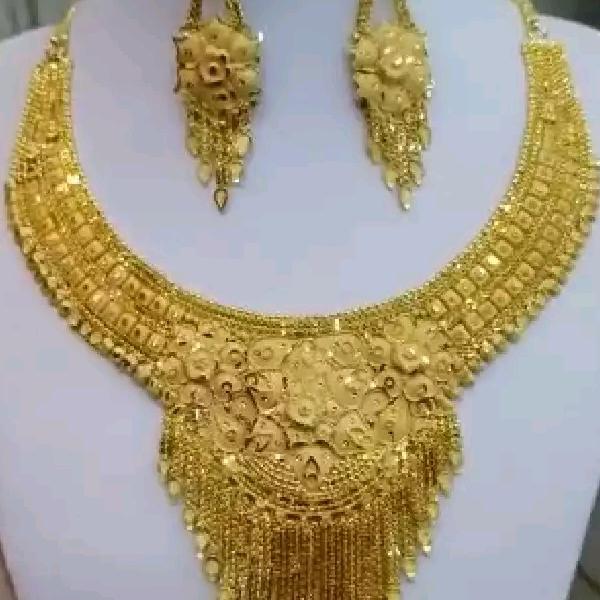 অচিন পথের রাজকন্যা TikTok