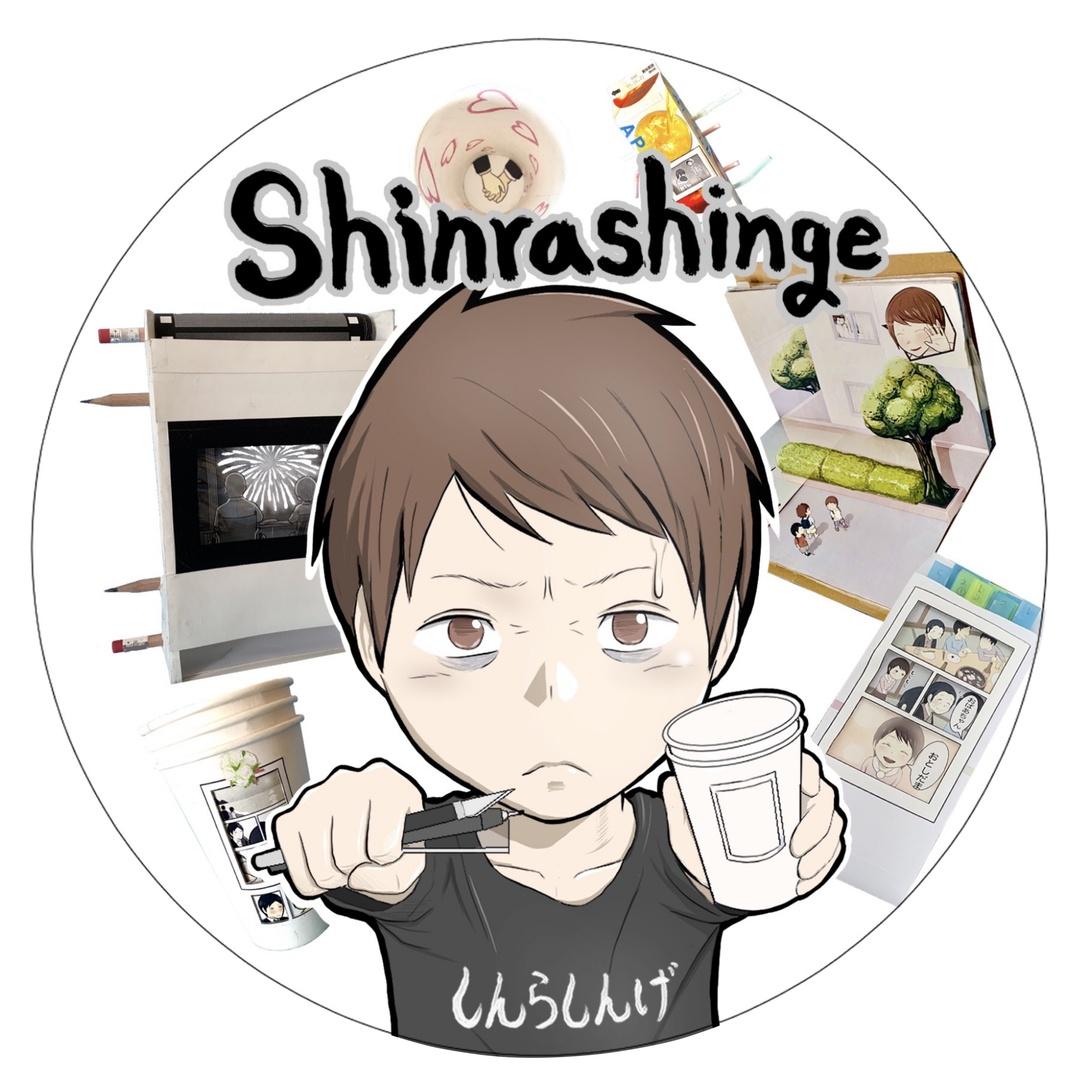 shinrashing TikTok