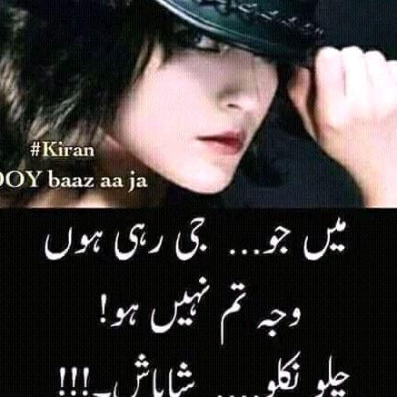 Khan TikTok