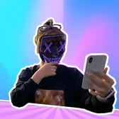 Jennie review phones TikTok