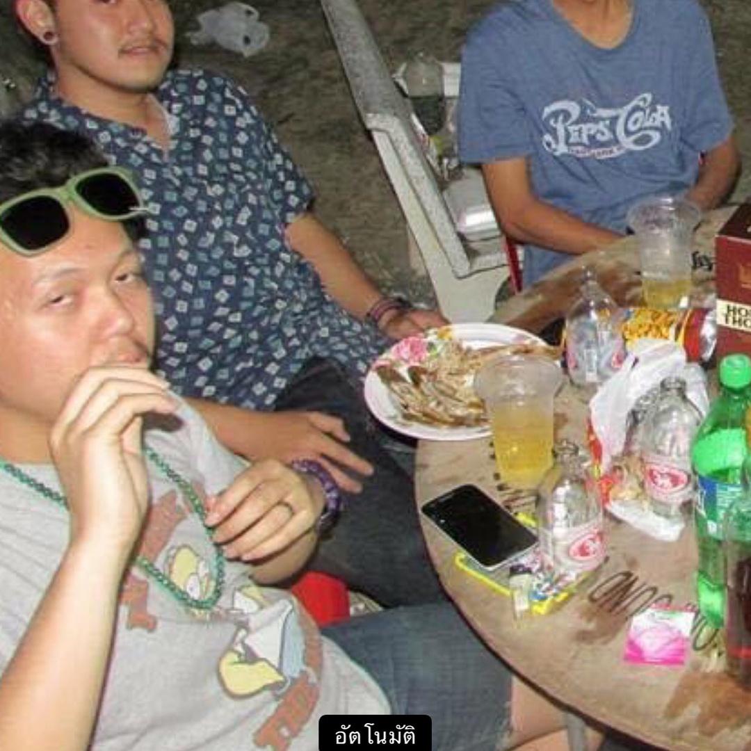 Pae Parteep Phurungr TikTok