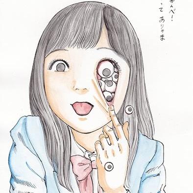 shintarokago TikTok