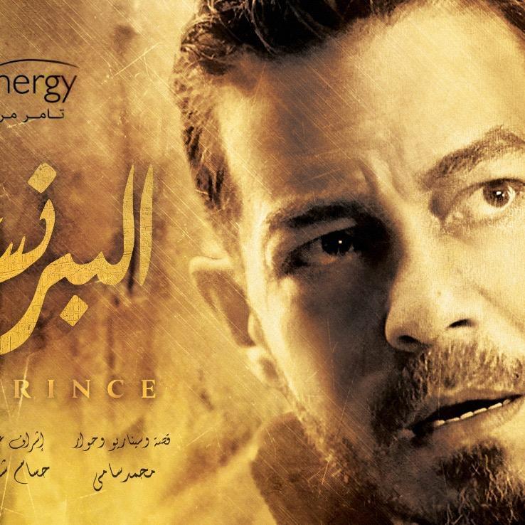 Ahmed Zaher TikTok