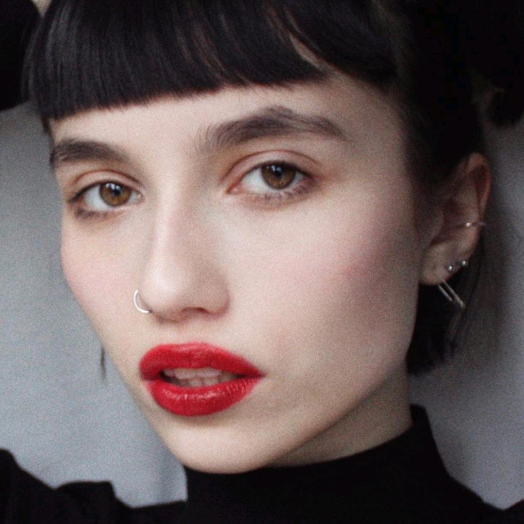 Nadia Wasiak TikTok