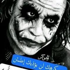 عبدالرحمن الجبوري TikTok