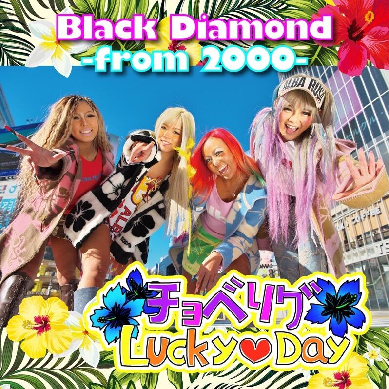 Black Diamond TikTok