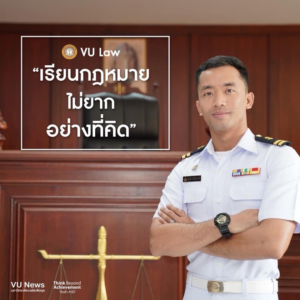 Maritimenavy TikTok