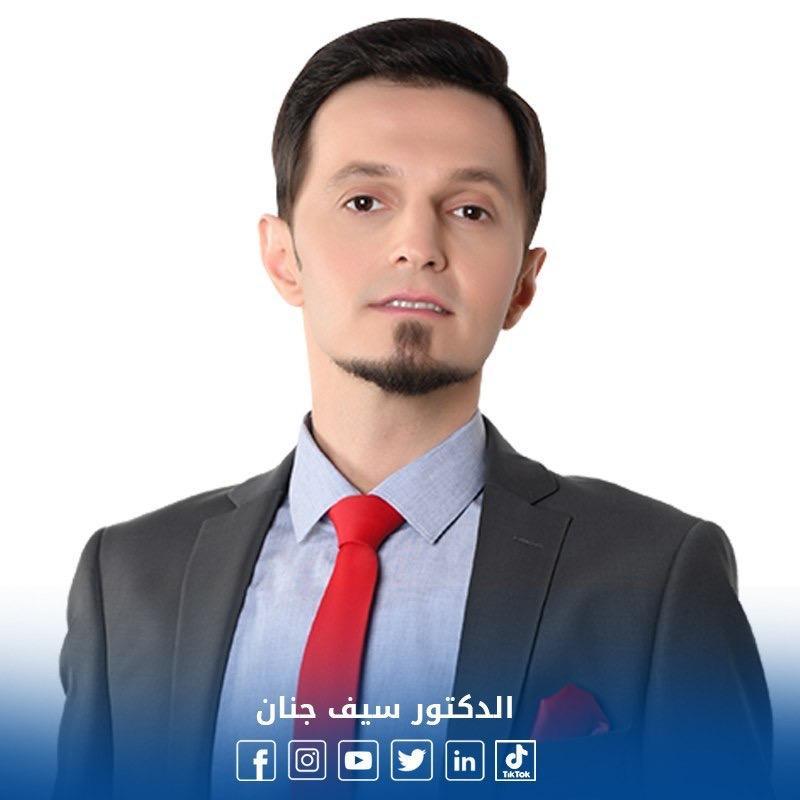 dr.saifjanan TikTok