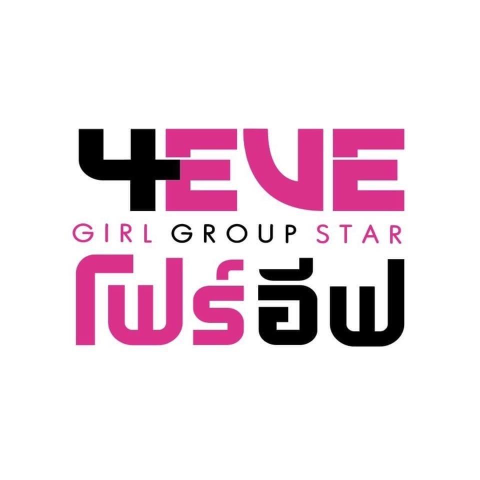 GirlGroupStar TikTok