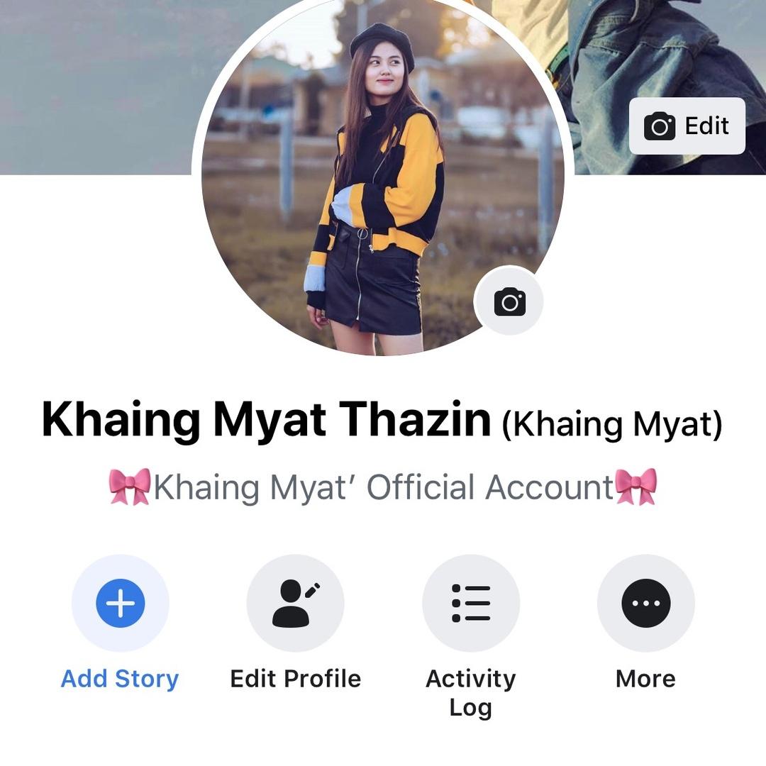 Khaing Myat Thazin TikTok