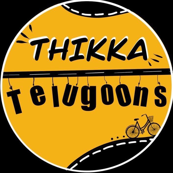 Thikka Telugoons TikTok
