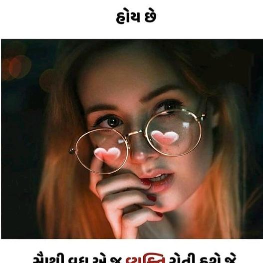 jay Goga TikTok