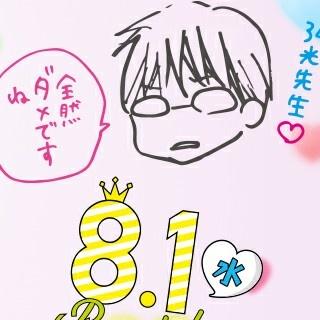 sensei_kunshu8.1 TikTok