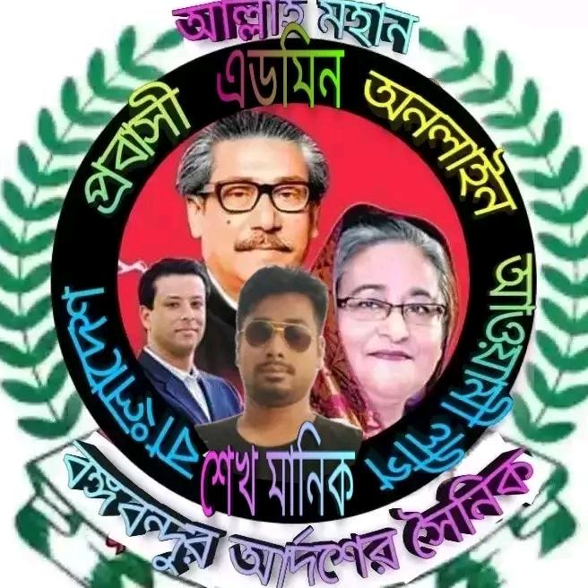 Joy Bangla TikTok