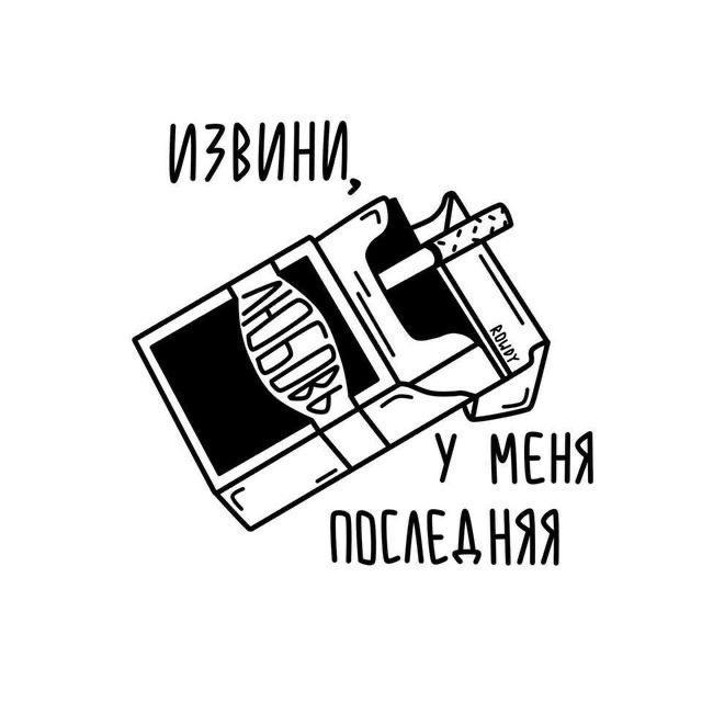 vepf.kz TikTok