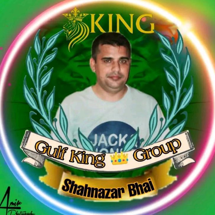 Shahnazar TikTok