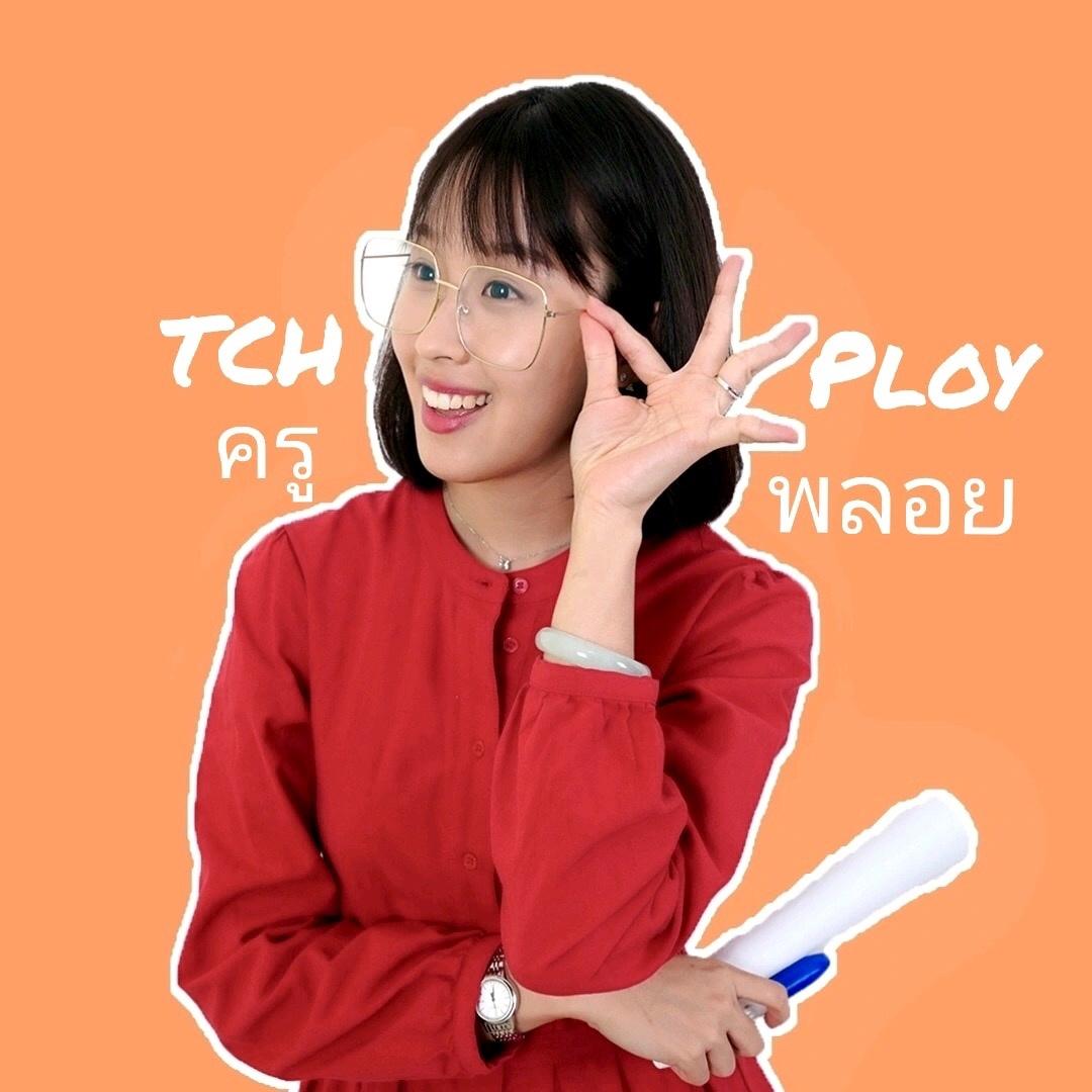 JPloy_Taiyang TikTok