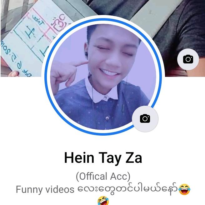 Hein Tay Za(ငမွှေထိုး)🤡🤡 TikTok