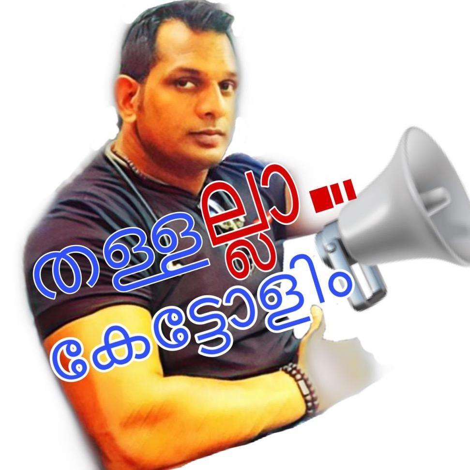 Abdurahman Kalathil TikTok