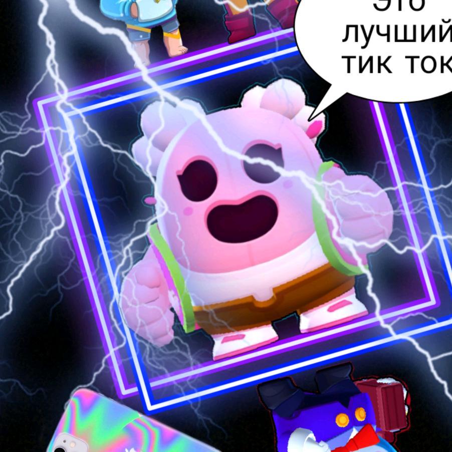 Роман Якушев TikTok