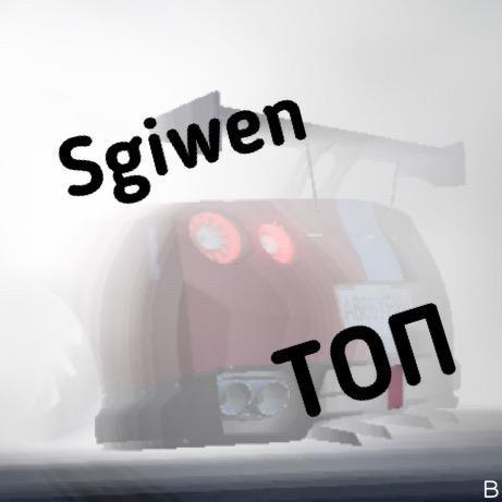 Sgiwen TikTok