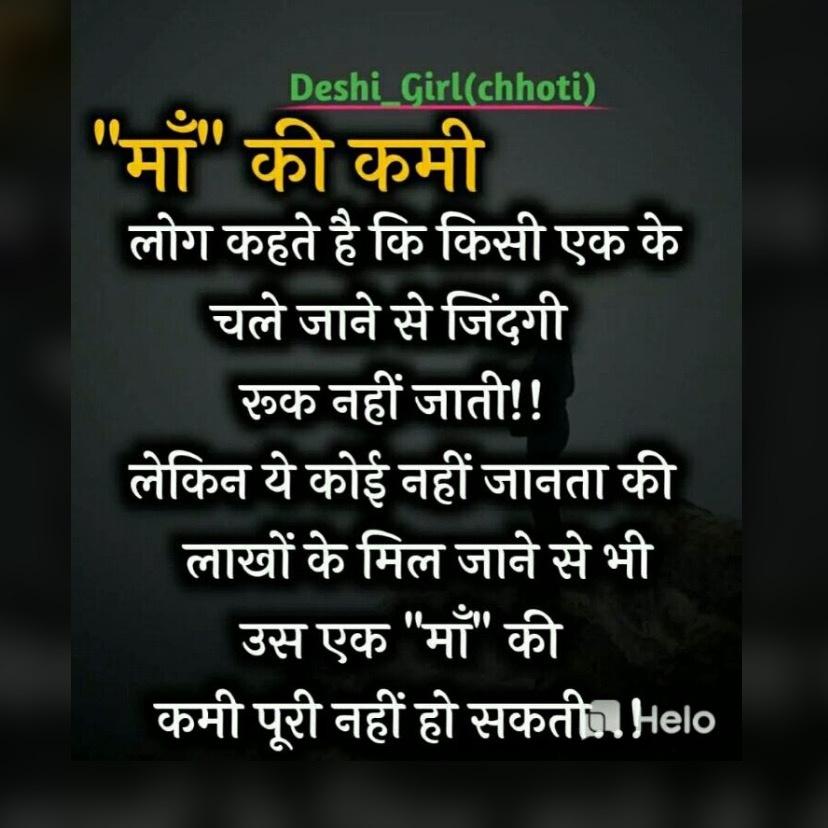 Rekhajal TikTok