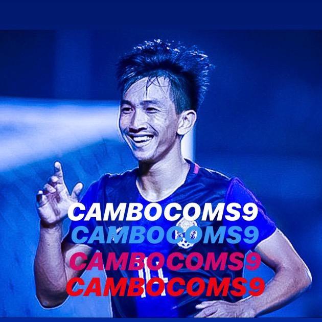 Cambocomps9 TikTok