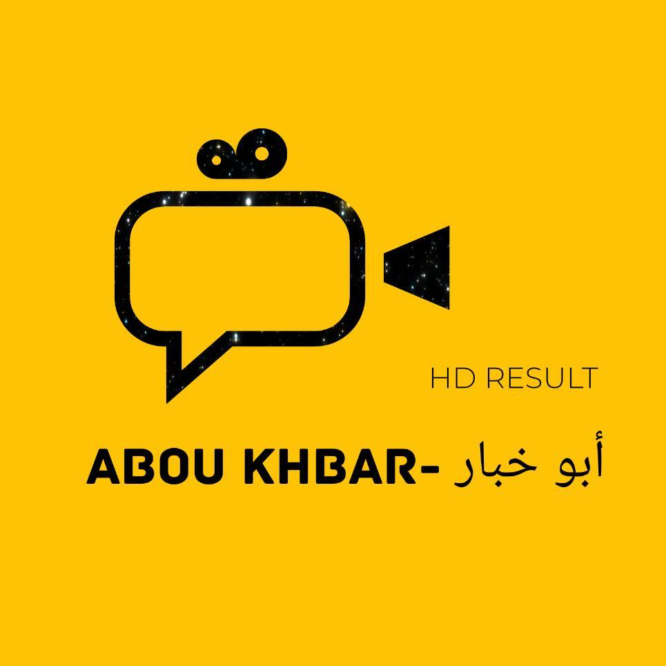 abou khbar - أبو خبار TikTok