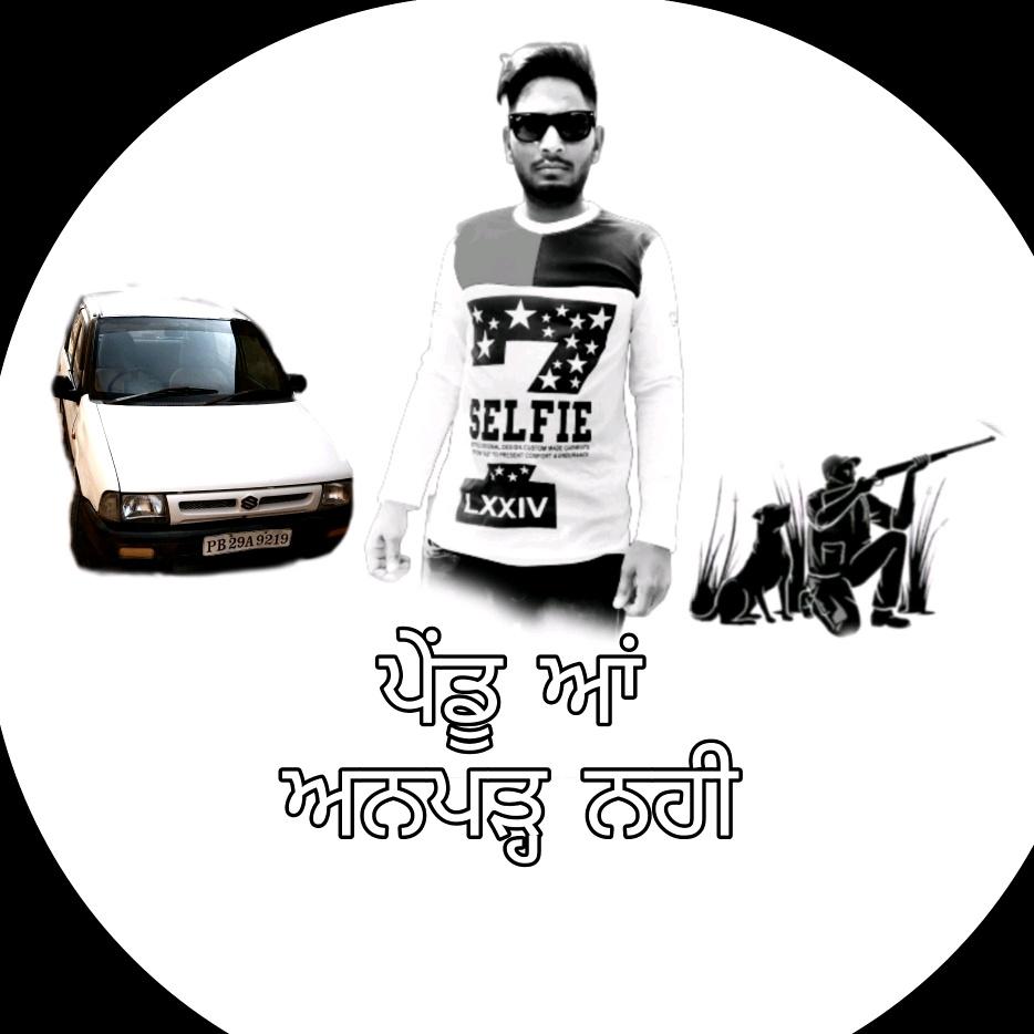 inder Harraipur TikTok