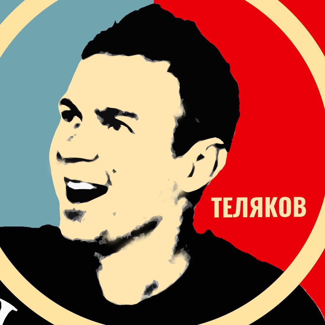 Anton Telyakov TikTok