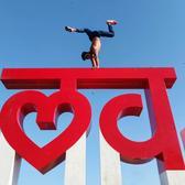Rohan Singh TikTok