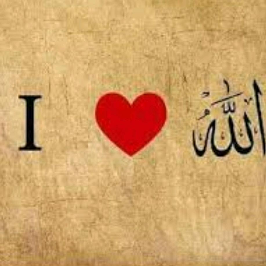 islamic videos TikTok